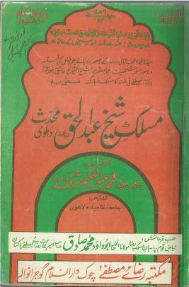 Download maslak shaikh abdul haq mohaddis e dehli pdf book