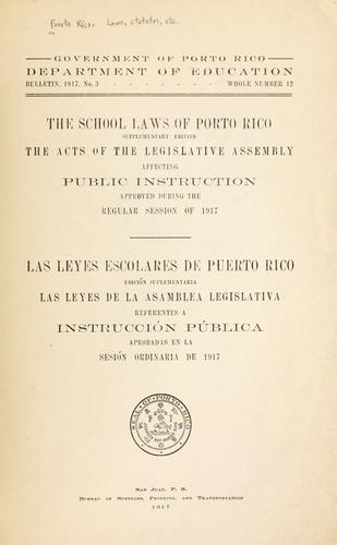 Download The school laws of Porto Rico.